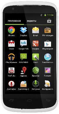 GIGABYTE, Mobilní telefon GIGABYTE GSmart GS202, bílý